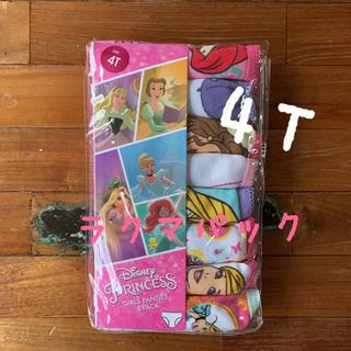 コストコ(コストコ)の新品★ディズニー プリンセス ガールズ パンツ ショーツ 8枚セット(下着)