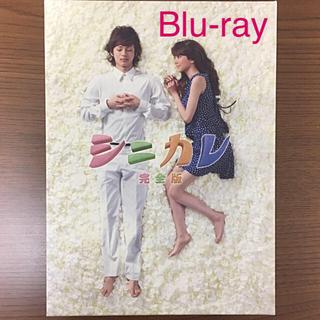 キスマイフットツー(Kis-My-Ft2)のシニカレ 完全版 ブルーレイBOX 4枚組(TVドラマ)