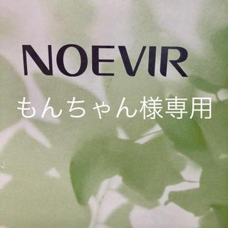 ノエビア(noevir)のノエビア (化粧下地)