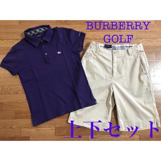 バーバリー(BURBERRY)のお得セット!【BURBERRY GOLF】バーバリー ゴルフ レディース (ウエア)