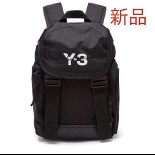 ワイスリー(Y-3)の新品 Y-3 バックパック モビリティバッグ dy0516(リュック/バックパック)