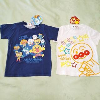 アンパンマン 新品半袖Tシャツ2枚セットとオマケ付き 90(Tシャツ/カットソー)