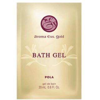 ポーラ(POLA)のPOLA ポーラ アロマエッセ  ゴールド バスジェル 2袋×20m(入浴剤/バスソルト)