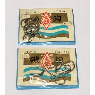はりよし製  磯針 14号2袋セット (釣り糸/ライン)
