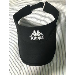 カッパ(Kappa)のkappa サンバイザー(サンバイザー)