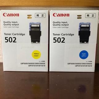 キヤノン(Canon)のトナーカートリッジ(Toner Cartridge)(OA機器)