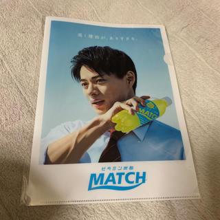 ジャニーズ(Johnny's)の平野紫耀 MATCHクリアファイル(クリアファイル)