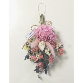 ajisai mini swag(antique pink)(ドライフラワー)