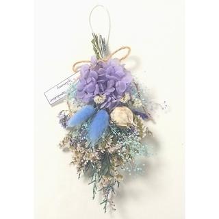 ajisai mini swag(lavender blue)(ドライフラワー)