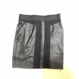 ビーシービージーマックスアズリア(BCBGMAXAZRIA)のBCBG スカート(ひざ丈スカート)