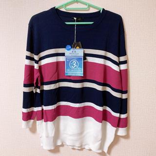 シマムラ(しまむら)の新品♡涼やかニットLL(Tシャツ(長袖/七分))