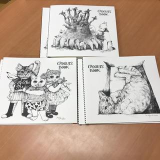 ヒグチユウコ クロッキーブック3種×各2冊セット(スケッチブック/用紙)