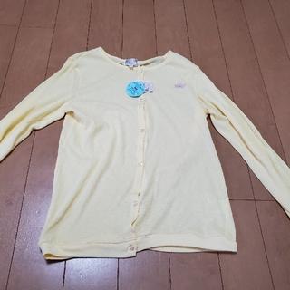 マザウェイズ(motherways)の(新品)マザウェイズ 刺繍ワンポイント UVカット  150cm(カーディガン)