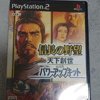 プレイステーション2(PlayStation2)の信長の野望 天下創世(PCゲームソフト)