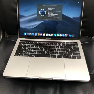 Macbook pro 2016 13インチ タッチバー搭載(ノートPC)