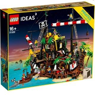 レゴ(Lego)の【流通限定商品】レゴ (LEGO) アイデア 赤ひげ船長の海賊島 21322 (模型/プラモデル)