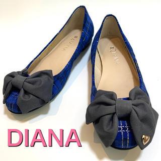 ダイアナ(DIANA)のDIANA ダイアナ 青/ブルー パンプス(バレエシューズ)