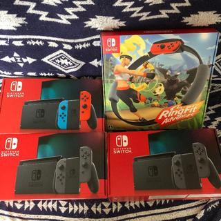 ニンテンドースイッチ(Nintendo Switch)のNintendo Switch ネオン 本体 リングフィットアドベンチャー(家庭用ゲーム機本体)
