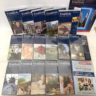エスプリ(Esprit)のスピードラーニング1〜16巻【一部新品未開封】(CDブック)