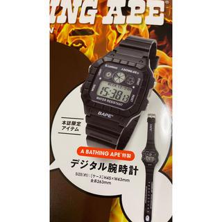 アベイシングエイプ(A BATHING APE)の限定品 A BATHING APE ア ベイシング エイプ 特製 デジタル腕時計(腕時計(デジタル))
