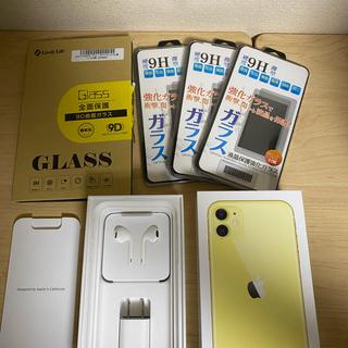アイフォーン(iPhone)のiPhone 11 イエロー 128 GB SIMフリー(スマートフォン本体)