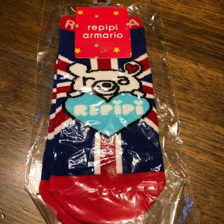 レピピアルマリオ(repipi armario)のレピピ靴下(靴下/タイツ)