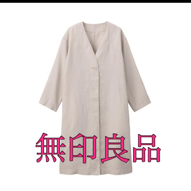 MUJI (無印良品)(ムジルシリョウヒン)の今季新品!無印良品 フレンチリネンコート レディースM~L・ペールブラウン レディースのジャケット/アウター(スプリングコート)の商品写真