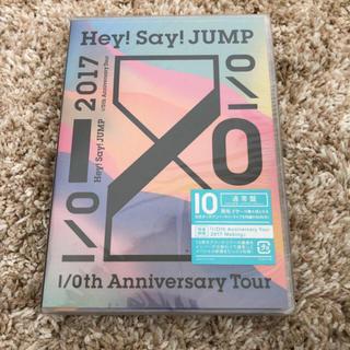 ヘイセイジャンプ(Hey! Say! JUMP)のHey!Say!JUMP LIVE DVD 通常版(男性アイドル)