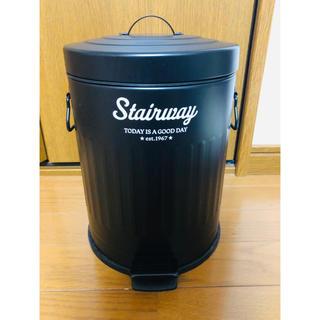 ニトリ(ニトリ)のニトリ  5L ペダルペール  ゴミ箱(ごみ箱)