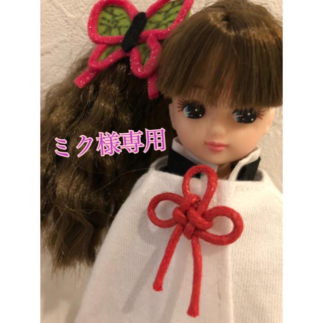 滅 リカ の 人形 刃 ちゃん 鬼