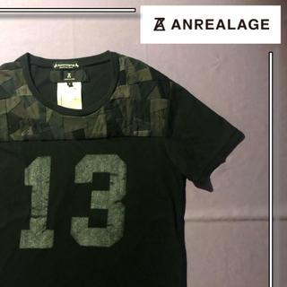 アンリアレイジ(ANREALAGE)の【希少品】Disuniversity × ANREARAGE s/s tシャツ (Tシャツ/カットソー(半袖/袖なし))