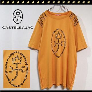 カステルバジャック★ビッグロゴ★スポーティTシャツ
