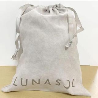 ルナソル(LUNASOL)の◆新品◆ ルナソル スウェード巾着 グレージュ ポーチ(ポーチ)