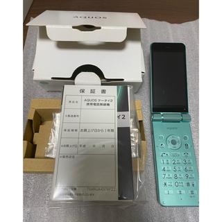 シャープ(SHARP)のSHARP AQUOSケータイ2 601SH  (携帯電話本体)
