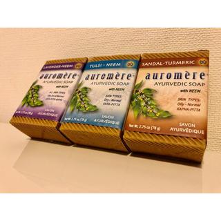 オーロメア(auromere)のauromere オーロメア 石鹸3個セット(ボディソープ/石鹸)