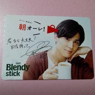 エイージーエフ(AGF)の【ノベルティ】岩田剛典 カード(男性タレント)
