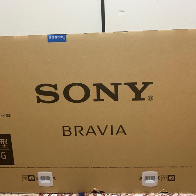 BRAVIA(ブラビア)のKJ-55X9500G スマホ/家電/カメラのテレビ/映像機器(テレビ)の商品写真