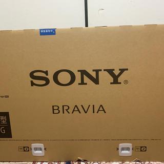 ブラビア(BRAVIA)のKJ-55X9500G(テレビ)