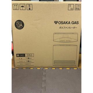 11畳 15畳 大阪ガス ガスファンヒーター 都市ガス 未開封