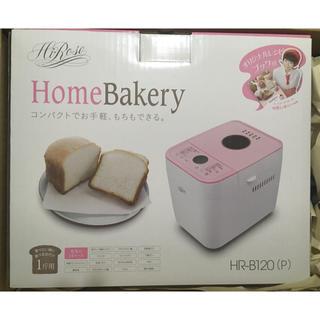 ハイローズ(Hi-Rose) 1斤用ホームベーカリー ピンク HR-B120P(ホームベーカリー)