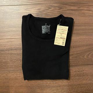 MUJI (無印良品) - オーガニックコットンストレッチ Tシャツ 長袖カットソー