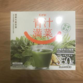 エガオ(えがお)のえがおの青汁満菜(青汁/ケール加工食品)