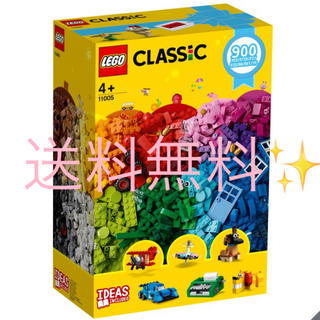 レゴ(Lego)のレゴ クラシック 900ピース✨ 送料無料‼️(模型/プラモデル)