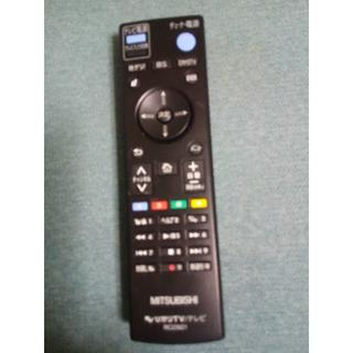 ミツビシ(三菱)の三菱 ひかりTV テレビ リモコン RC23921 未使用(テレビ)