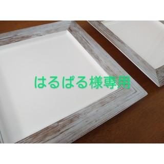 ニッコー(NIKKO)のはるぱる様専用  ニッコー 25cm角皿スクエアプレート1枚(食器)