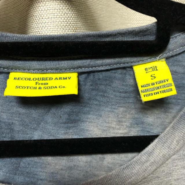 SCOTCH & SODA(スコッチアンドソーダ)のscotch&soda タイダイ柄 Tシャツ Sサイズ メンズのトップス(Tシャツ/カットソー(半袖/袖なし))の商品写真