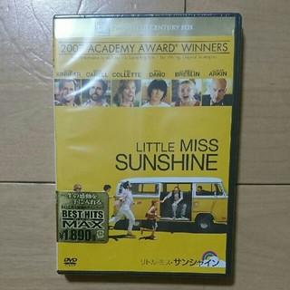 【新品未開封】『リトル・ミス・サンシャイン』DVD(外国映画)