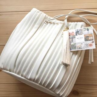 シマムラ(しまむら)の新品タグ付き mumu プリーツ巾着バッグ 大人気完売品(ハンドバッグ)