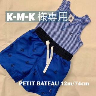 プチバトー(PETIT BATEAU)のプチバトー ベビー水着 & タンクトップ 上下セット売り 12m/74cm(水着)