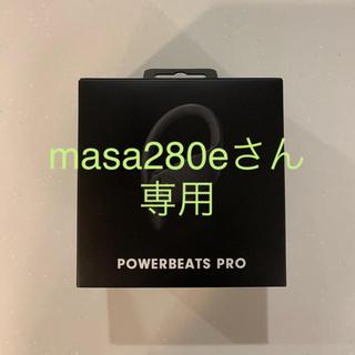 アップル(Apple)のPower Beats Pro(ヘッドフォン/イヤフォン)
